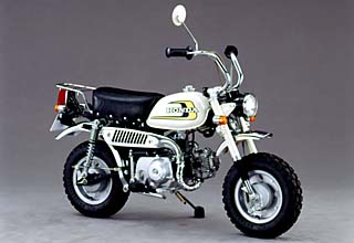 Larger Fuel Tank And 4 Speed Manual Clutch Engine Also Called The Gorilla Honda Produced Monkey In Quantity With Minor Modifications Until 1999